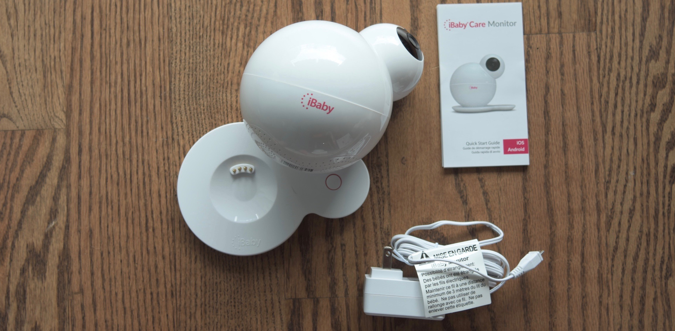 Every Ibaby Monitor Reviewed And Compared Fathercraft